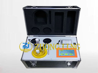 Portable micro moisture analyzer