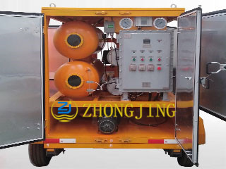 Explosion proof box trailer oil purifier