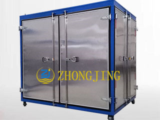 Enclosed transformer oil purifier