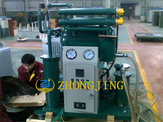 Guide operation of transformer insulation oil chang